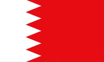 Bahrain Specials