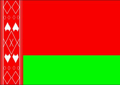 Belarus Specials
