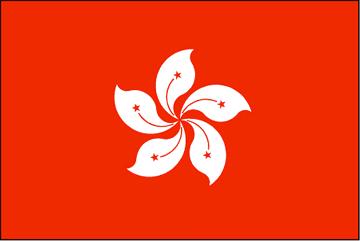 Hong Kong S.A.R Specials