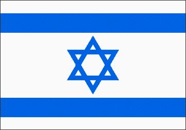 Israel Specials
