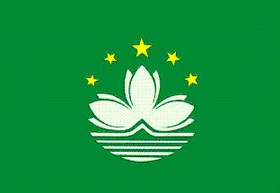 Macao S.A.R Specials