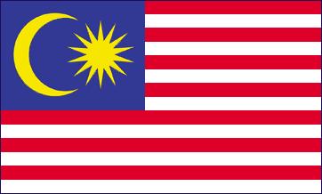 Malaysia Specials