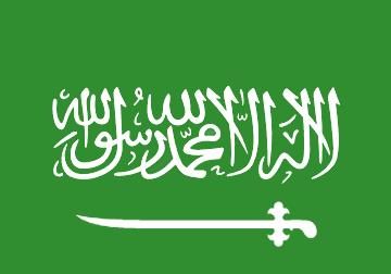 Saudi Arabia Specials