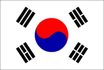 South Korea Specials